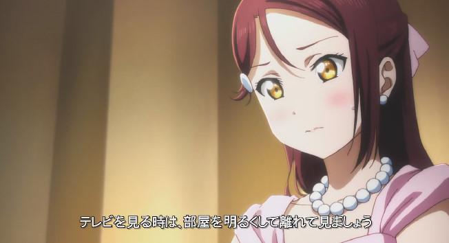 桜内 梨子