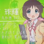 ステラのまほう 第1話『かわいい本田珠輝とSNS部!』感想