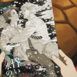 オカルティック・ナイン 第5話『橋上サライと天井のコード!』感想