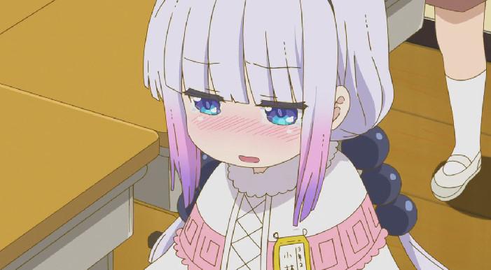 カンナカムイ嘘泣き