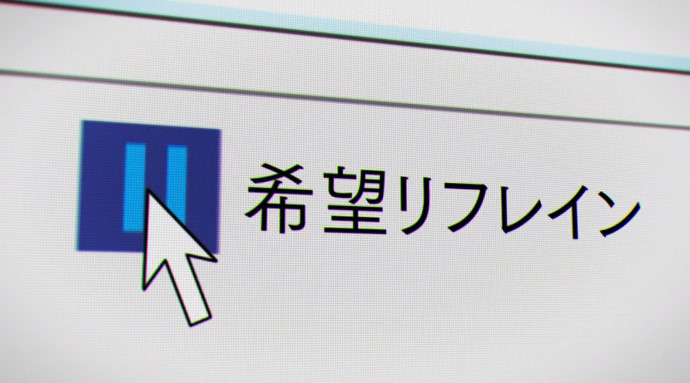 One Room 第12話最終回『青島萌香と希望リフレイン!』感想