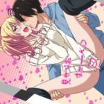 はじめてのギャル 第10話最終回『八女ゆかなとキス!』感想