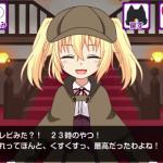 ノラと皇女と野良猫ハート 第10話 『野良猫ハート殺人事件!』感想