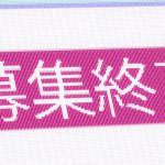 ラブライブ!サンシャイン!! 第2期 第7話『沼津の高校と統廃合!』感想