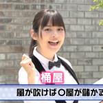 上坂すみれのヤバい○○『内田真礼と共演編』感想