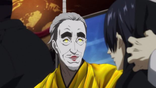 斑目 一流斎(まだらめ いちりゅうさい)