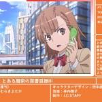 2018年の秋アニメのおっぱいアニメのおすすめは!?